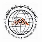 24-Al- Ahram Center for Political & Strategic studies
